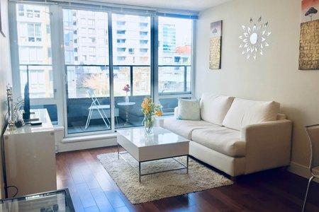 R2349020 - 710 1088 RICHARDS STREET, Yaletown, Vancouver, BC - Apartment Unit