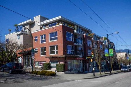 R2349459 - 306 3611 W 18TH AVENUE, Dunbar, Vancouver, BC - Apartment Unit