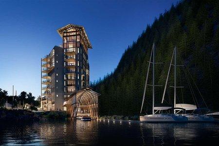 R2351677 - 205 6707 NELSON AVENUE, Horseshoe Bay WV, West Vancouver, BC - Apartment Unit