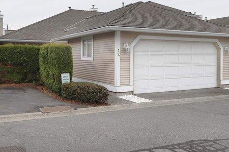 R2352333 - 12 11965 84A AVENUE, Annieville, Delta, BC - Townhouse