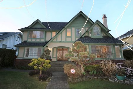 R2352416 - 2669 W 36TH AVENUE, MacKenzie Heights, Vancouver, BC - House/Single Family