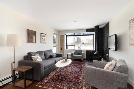 R2352544 - 402 1875 W 8TH AVENUE, Kitsilano, Vancouver, BC - Apartment Unit