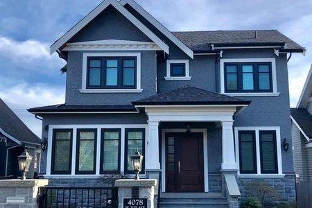 R2352626 - 4078 W 37TH AVENUE, Dunbar, Vancouver, BC - House/Single Family