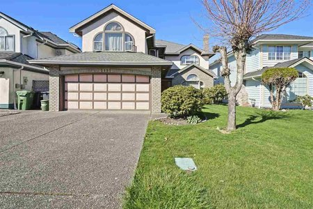 R2354783 - 3695 CUNNINGHAM DRIVE, West Cambie, Richmond, BC - House/Single Family