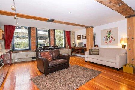 R2354986 - 201 528 BEATTY STREET, Downtown VW, Vancouver, BC - Apartment Unit