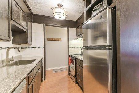 R2356400 - 116 11816 88 AVENUE, Annieville, Delta, BC - Apartment Unit