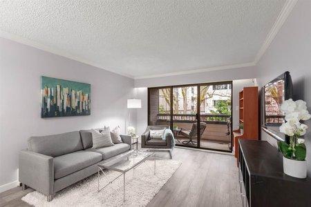 R2356664 - 206 2255 W 8TH AVENUE, Kitsilano, Vancouver, BC - Apartment Unit