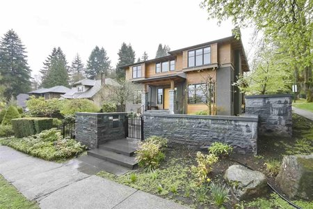 R2357152 - 2188 W 34TH AVENUE, Quilchena, Vancouver, BC - House/Single Family