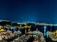 Photo of 1201 499 BROUGHTON STREET, Vancouver