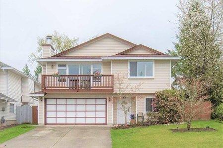 R2357272 - 12360 233 STREET, East Central, Maple Ridge, BC - House/Single Family