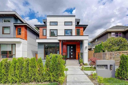R2357467 - 338 W 19TH STREET, Central Lonsdale, North Vancouver, BC - House/Single Family
