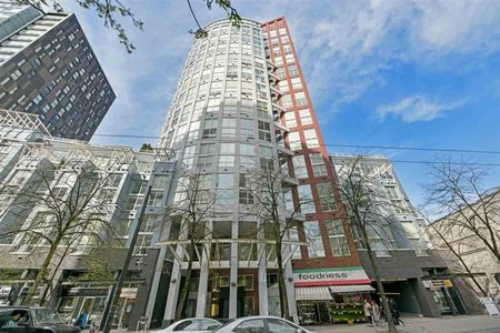 R2357793 - 1104 933 SEYMOUR STREET, Downtown VW, Vancouver, BC - Apartment Unit