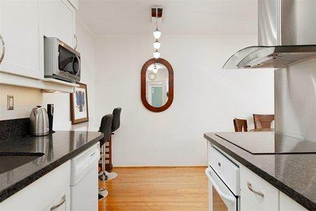 R2358144 - 207 2040 CORNWALL AVENUE, Kitsilano, Vancouver, BC - Apartment Unit