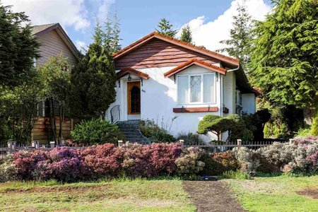 R2358417 - 866 E 10TH STREET, Boulevard, North Vancouver, BC - House/Single Family