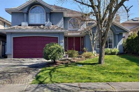 R2358422 - 5564 HANKIN DRIVE, Terra Nova, Richmond, BC - House/Single Family