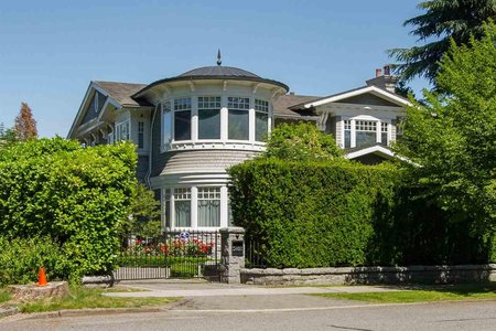R2358605 - 3402 OSLER STREET, Shaughnessy, Vancouver, BC - House/Single Family