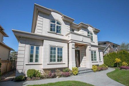 R2358624 - 2637 MCBAIN AVENUE, Quilchena, Vancouver, BC - House/Single Family