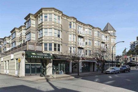 R2358642 - 212 5723 BALSAM STREET, Kerrisdale, Vancouver, BC - Apartment Unit