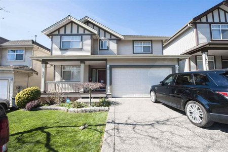 R2358835 - 6963 202B STREET, Willoughby Heights, Langley, BC - House/Single Family
