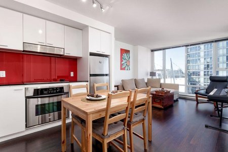 R2360559 - 2306 131 REGIMENT SQUARE, Downtown VW, Vancouver, BC - Apartment Unit
