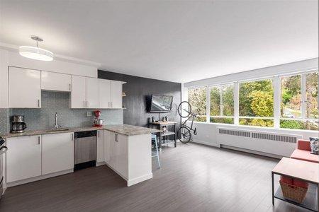 R2361588 - 603 1445 MARPOLE AVENUE, Fairview VW, Vancouver, BC - Apartment Unit