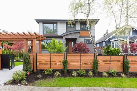 R2362733 - 7610 CARTIER STREET, Marpole, Vancouver, BC - House/Single Family