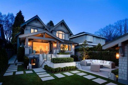 R2363285 - 3350 W 36TH AVENUE, Dunbar, Vancouver, BC - House/Single Family
