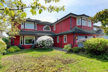 R2363786 - 5460 LANCING ROAD, Granville, Richmond, BC - House/Single Family