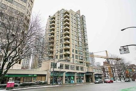 R2364935 - 302 1238 BURRARD STREET, Downtown VW, Vancouver, BC - Apartment Unit