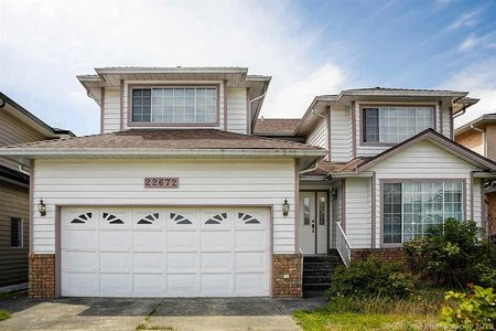 R2365033 - 22672 FRASERBANK CRESCENT, Hamilton RI, Richmond, BC - House/Single Family
