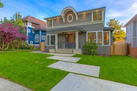 R2365137 - 2538 W 13TH AVENUE, Kitsilano, Vancouver, BC - House/Single Family