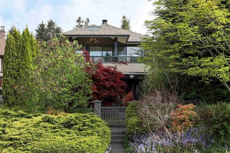R2365406 - 312 E 27TH STREET, Upper Lonsdale, North Vancouver, BC - House/Single Family