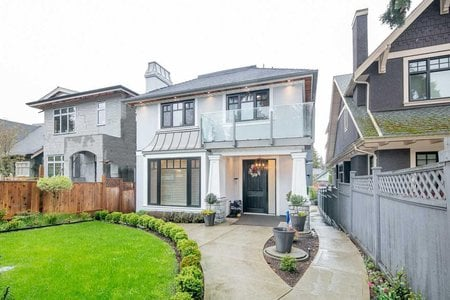 R2365909 - 1839 W 37TH AVENUE, Quilchena, Vancouver, BC - House/Single Family