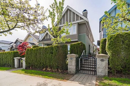 R2366173 - 4448 W 8TH AVENUE, Point Grey, Vancouver, BC - Townhouse