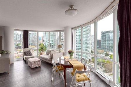 R2366366 - 1706 193 AQUARIUS MEWS, Yaletown, Vancouver, BC - Apartment Unit