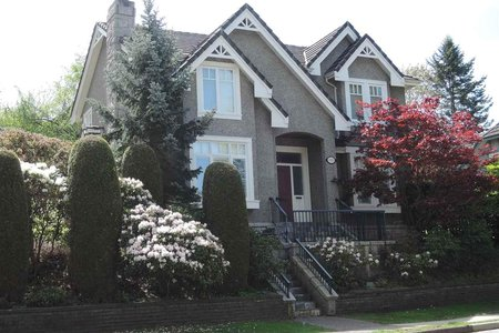 R2366669 - 1910 QUILCHENA CRESCENT, Quilchena, Vancouver, BC - House/Single Family