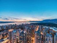 Photo of 5803 1151 W GEORGIA STREET, Vancouver