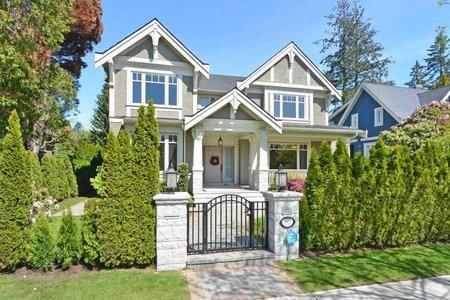 R2366732 - 3927 W 35TH AVENUE, Dunbar, Vancouver, BC - House/Single Family