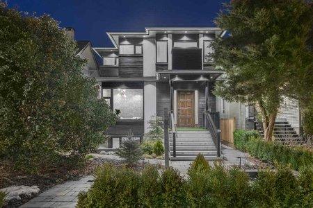 R2366819 - 3781 W 24TH AVENUE, Dunbar, Vancouver, BC - House/Single Family