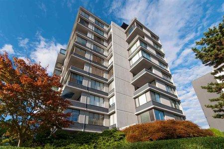 R2367187 - 601 2167 BELLEVUE AVENUE, Dundarave, West Vancouver, BC - Apartment Unit