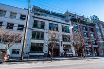 501 1228 HOMER STREET, Vancouver - R2367572