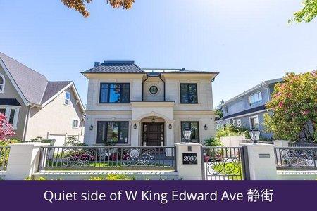 R2367853 - 3660 W KING EDWARD AVENUE, Dunbar, Vancouver, BC - House/Single Family