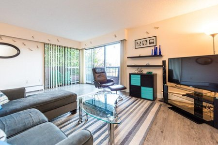 R2367867 - 201 122 E 17TH STREET, Central Lonsdale, North Vancouver, BC - Apartment Unit