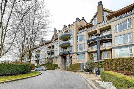 R2367906 - 317 3600 WINDCREST DRIVE, Roche Point, North Vancouver, BC - Apartment Unit