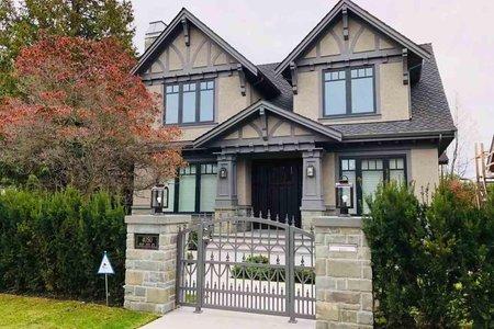 R2367909 - 4050 W 29TH AVENUE, Dunbar, Vancouver, BC - House/Single Family