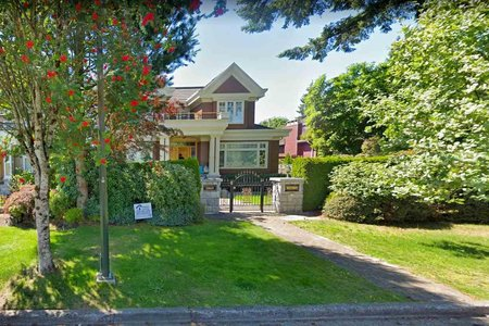 R2368535 - 5869 MONTGOMERY STREET, South Granville, Vancouver, BC - House/Single Family