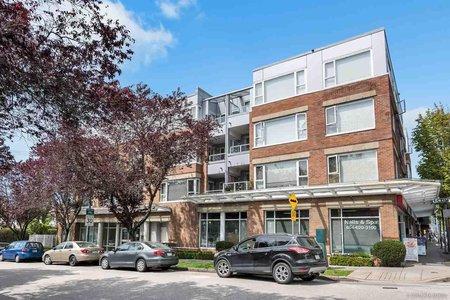 R2368778 - 303 2103 W 45TH AVENUE, Kerrisdale, Vancouver, BC - Apartment Unit
