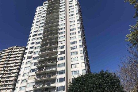 R2369001 - 1901 1850 COMOX STREET, West End VW, Vancouver, BC - Apartment Unit