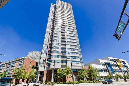 R2369414 - 2202 688 ABBOTT STREET, Downtown VW, Vancouver, BC - Apartment Unit