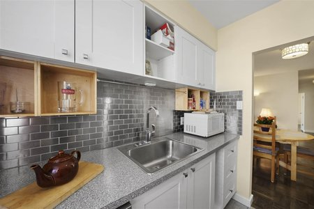 R2369664 - 206 1750 ESQUIMALT AVENUE, Ambleside, West Vancouver, BC - Apartment Unit